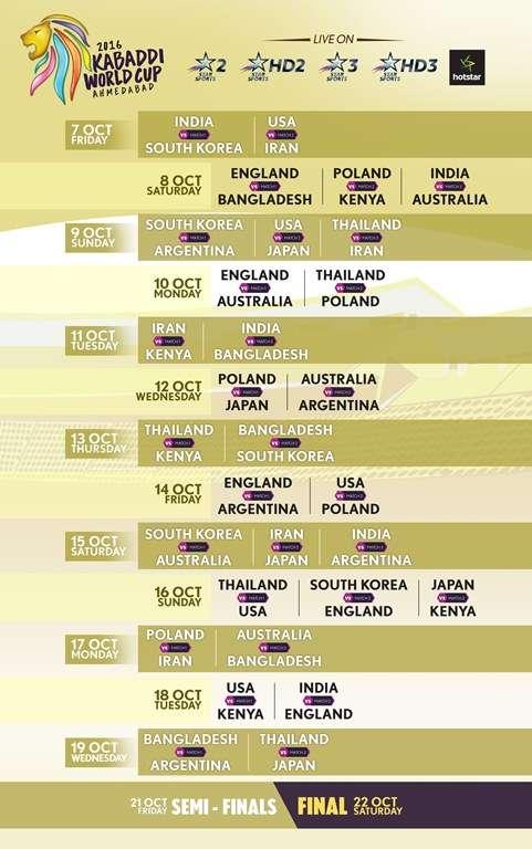 schedule_2016-kabaddi-world-cup-1474371049-800